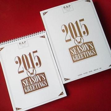 B.A.P★2015 SEASON'S GREETINGSカレンダー★ヨングク/ヒムチャン/デヒョン