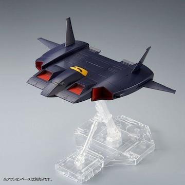 限定 HG 1/144スケールプラモデル ド・ダイ改