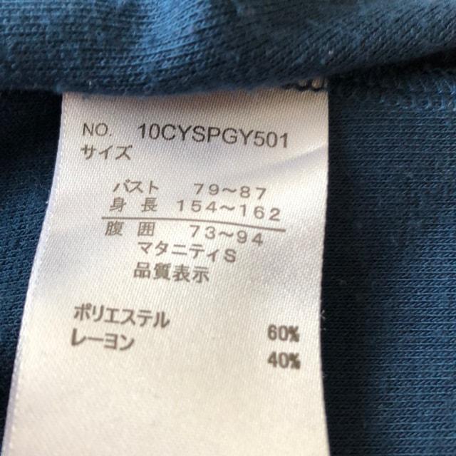送料無料 千趣会 マタニティワンピース レディースワンピース < 女性ファッションの