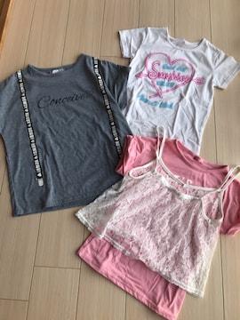 美品 まとめ売り 半袖Tシャツ キッズ ジュニア 150