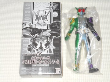 仮面ライダー ライダーヒーローシリーズ EX 仮面ライダーW
