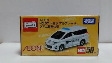 AEON・No.57・トヨタ・アルファード・グアム警察仕様