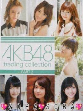 初回限定 東京ドーム〜1830mの夢〜/AKB48 トレカ