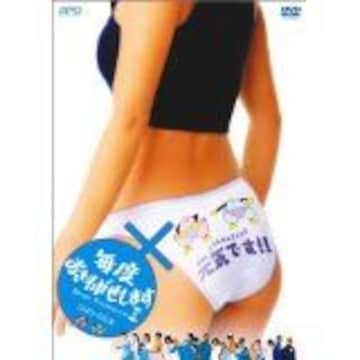 ■DVD『毎度おさわがせしますII DVD-BOX』篠ひろ子 中山美穂