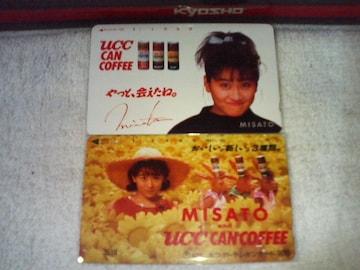 テレカ 50 105度数  渡辺美里 UCC缶コーヒー ビター センチメンタルカンガルー 未使用