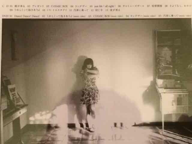 激安!超レア!☆YUKI/うれしくって抱きあうよ☆初回盤CD+DVD/美品 < タレントグッズの