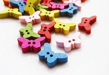 カラーウッドボタン20個ミニ蝶