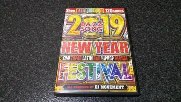 洋楽DVD 2019 NEW YEAR FESTIVAL - DJ MOVEMENT 3枚組 国内盤