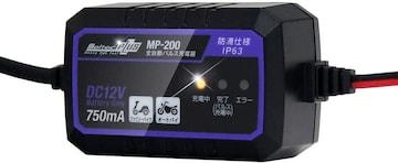 メルテックプラス 全自動パルスバッテリー充電器