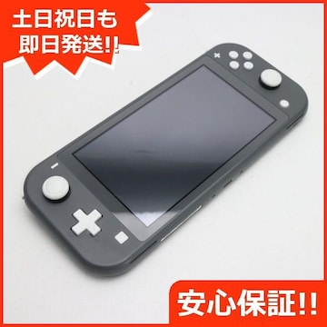 ●美品●Nintendo Switch Lite グレー●