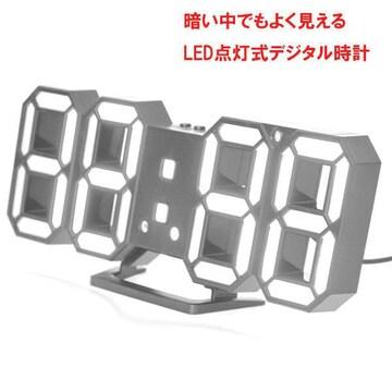 ♪M 暗い中でもよく見える LED点灯式デジタル時計/WH