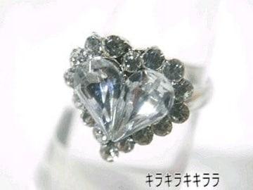 《New》プリンセス★キラキラ・ジュエル*ハートリング/指輪<クリア>