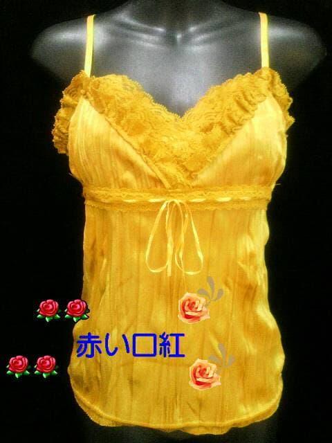 ボリュームレースイエローゴールドキャミソールMサイズ  < 女性ファッションの