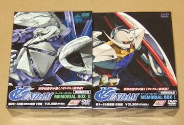 新品 ターンエーガンダム DVD-BOX 全2巻