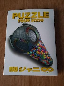 関ジャニ∞Tour2009PUZZLE笑ドッキリ盤Bパッケージ
