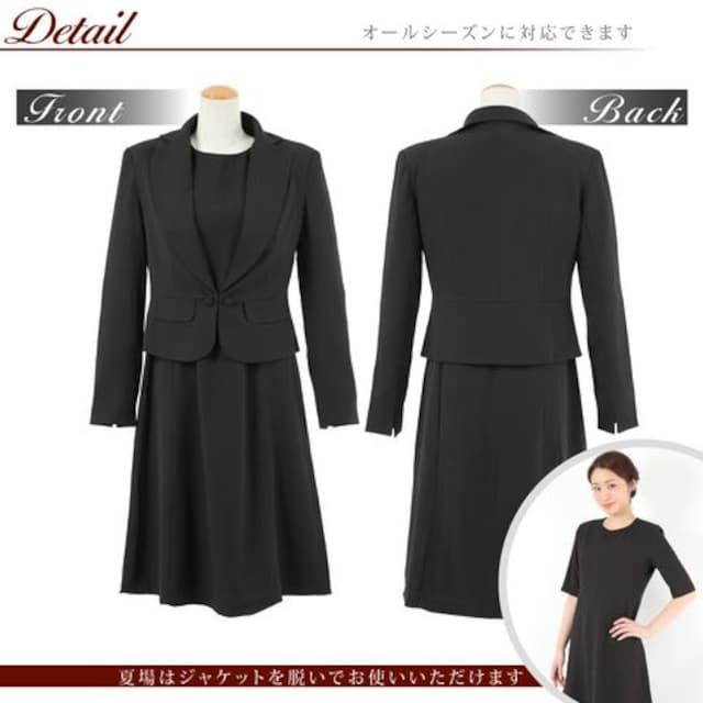 フォーマル 礼服 女性 卒業式 スーツ 9号 M < 女性ファッションの