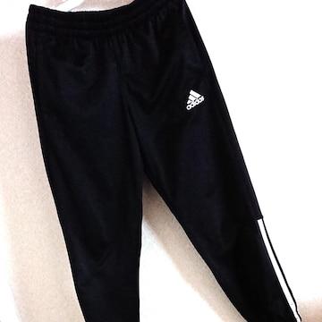 adidasアディダス裾ゴムジャージ130黒×白ライン