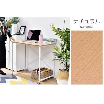 シンプルオフィスデスク 幅80cm★カラー:選択/My