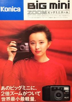 高橋由美子カタログ[12]【コニカコンパクトカメラカタログ】