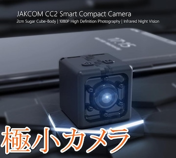【新品・未使用】極小アクションカメラ 僅か10g 2K動画