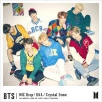 即決 応募券封入 BTS (防弾少年団) MIC Drop 初回盤C 新品
