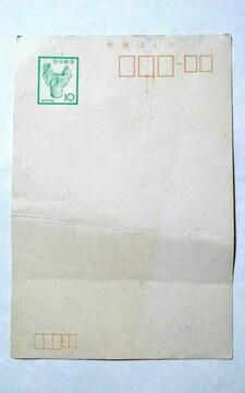10円ハガキ 土器 ハガキ 葉書 10円 はがき 土器ハガキ 郵便