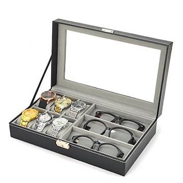 腕時計&メガネ 収納ボックス 高級感 ウォッチ ケース
