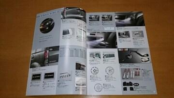 eKスポーツアクセサリーカタログ2003/8平成15年8月