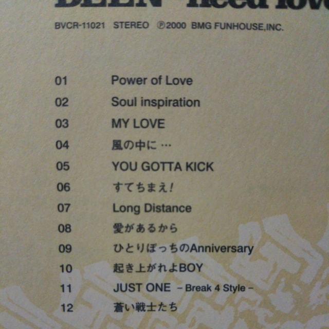 CD DEENアルバム 'need love 〒送料無料 < タレントグッズの