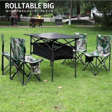 アルミ テーブル 94*55*50cm ロール 折り畳み 収納 バッグ 付き