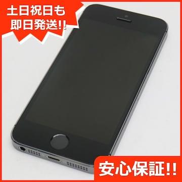 ●安心保証●美品●DoCoMo iPhone5s 16GB グレー ブラック