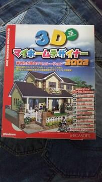 3Dマイホームデザイナー2002