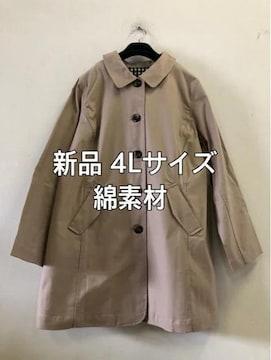 新品☆4Lストレッチ素材のお洒落なスプリングコート☆dd347