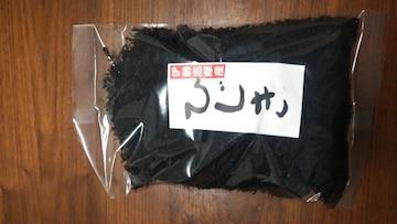 三重県志摩市産の芽ひじき200グラム入り