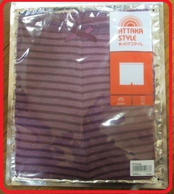 .冷え性防止guあったか毛糸パンツ保温吸湿発熱M紫色  < 女性ファッションの