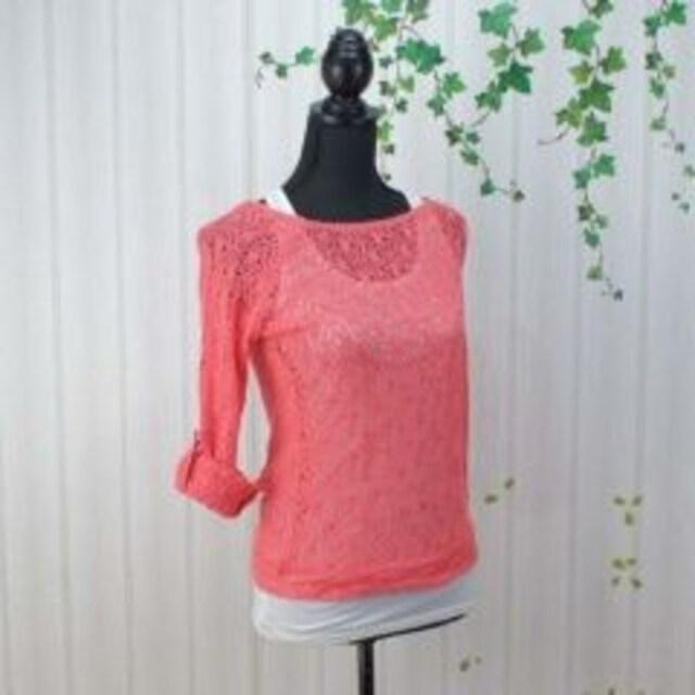 〓新品〓後ろボタン止〓透かし編み上げカーディガン&タンク〓 < 女性ファッションの
