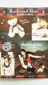 岡本玲 Railroad Star イベント限定 特典ステッカー 即決