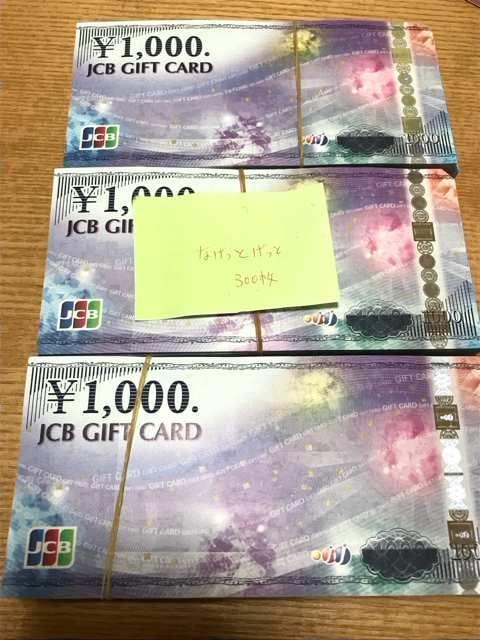 円 300 千 結納金300万円以上の場合は、桐箱(金子箱)をご利用下さい。