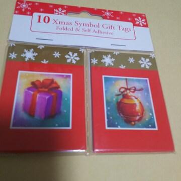 X'masCard クリスマスカード