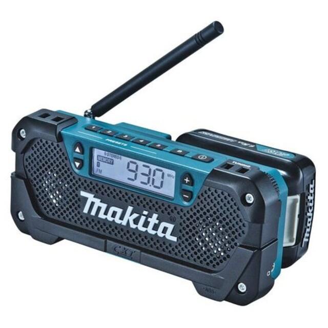 マキタ(Makita) 充電式ラジオ MR052  < ペット/手芸/園芸の