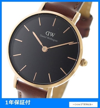 新品■ダニエル ウェリントン レディース 28mm腕時計 DW00100225