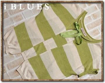 イブルーズ リボン付きボーダーニット 黄緑×白
