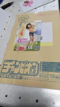 松井珠理奈のクオカード