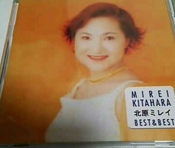 CD 北原ミレイ ベスト&ベスト