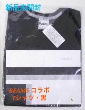 新品未開封☆SMAP モダスマ TOUR★BEAMS コラボ Tシャツ 黒・S