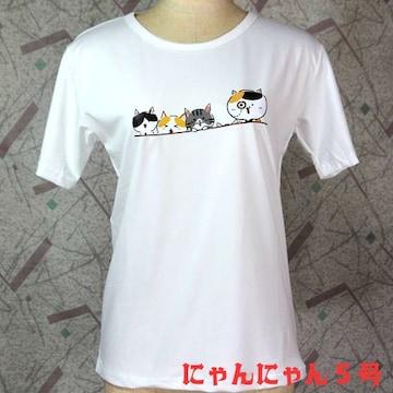 ◆猫大好き◆猫Tシャツ 親子で散歩ネコ 白 L