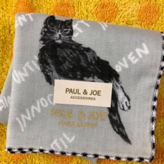 ポール&ジョー ハンカチ 猫 ガーゼタイプGL  < 女性ファッションの