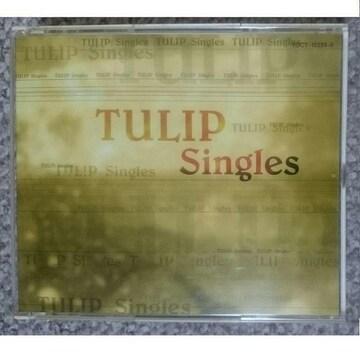 KF  チューリップ  シングルス singles 3CD 廃盤