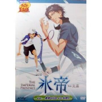 ■DVD『ミュージカル テニスの王子様 氷帝 feat. 比嘉 Ver.青学5代目