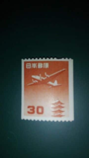 航空五重塔【未使用航空切手】30円 コイル